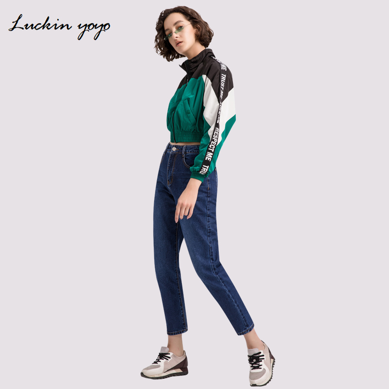 Luckin Yoyo Basic Jeans Solid Womens Jeans Large Sizes High Waist Denim Women Pants Pencil Women Jeans Mom Jeans For Women Women's Clothing Jeans