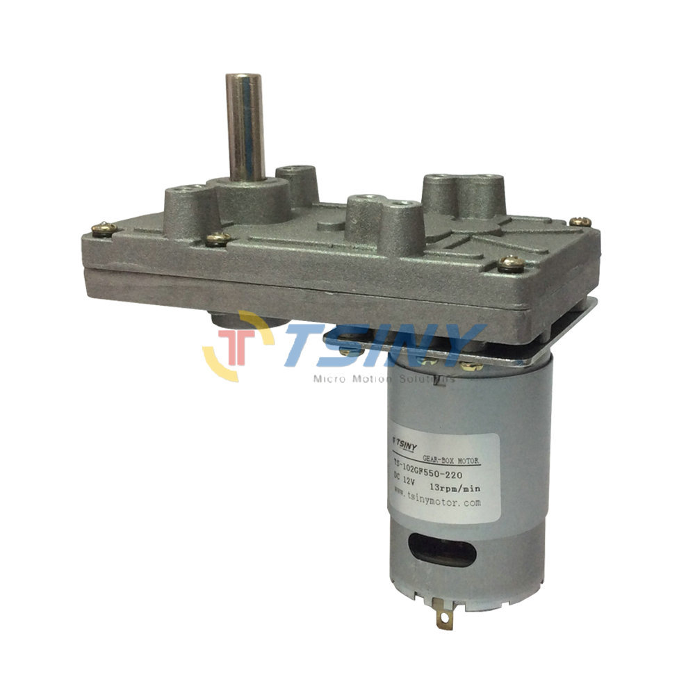 DC 12V/13rpm/35kg.cm pmdc planet gear motor,high torque dc geared motor. free shipping dc 24v 70rpm gearbox motor for vending machine rectangle geared motor free shipping