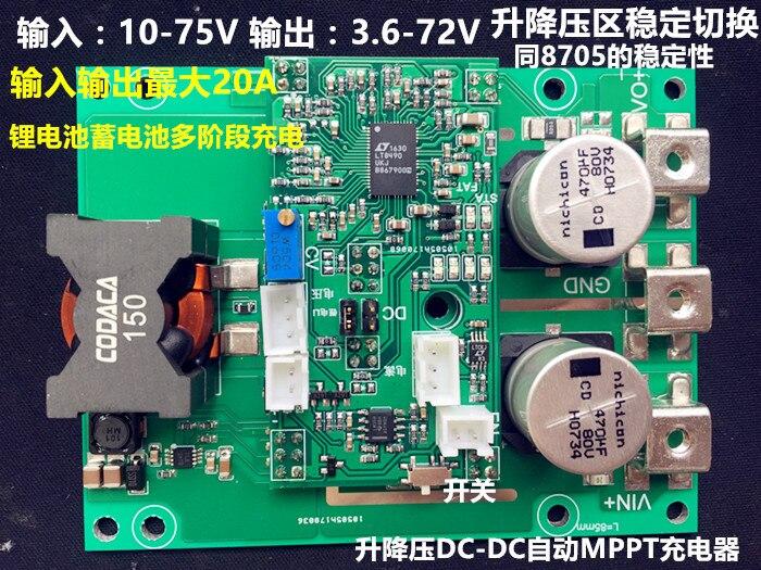 Güneş Enerjisi Otomatik MPPT Şarj Cihazı DC-DC Kaldırma Gerilim Güç LT8490 Lityum Pil 75 V/20A