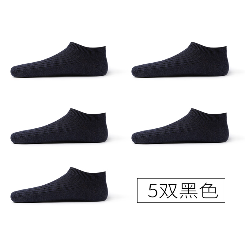 spring autumn new British style high-quality color simple stylish invisible socks comfortable cotton mens dress socks business