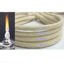 Diameter 3-4-5mm smokeless alcohol lamp butter wick rope solid core cotton natural color 10 meters