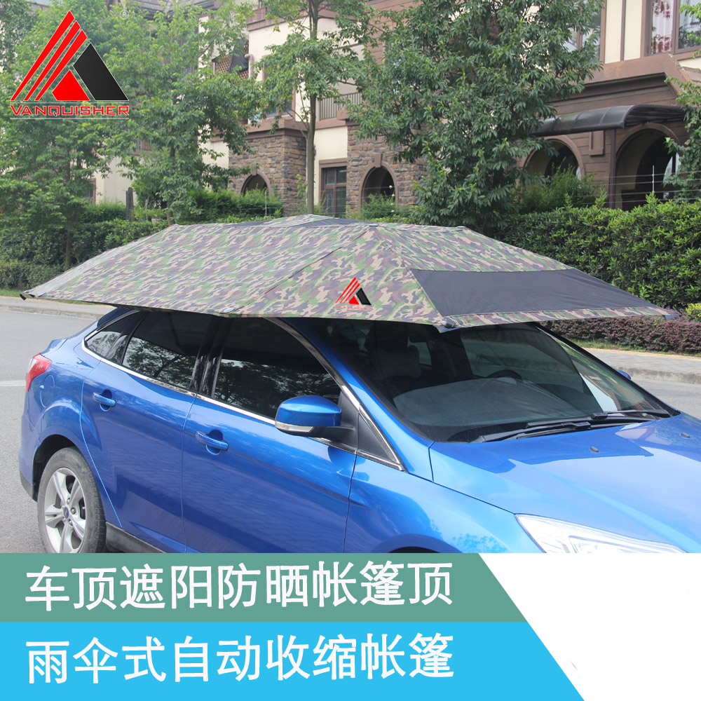Vanquisher roof, sun visor, sun guard tent, coach car, sunshade tent, roof awning Umbrella type automatic shrink rack