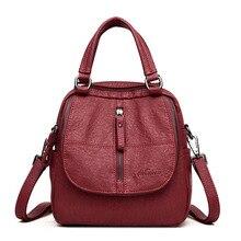 Стильный высококачественный Женский рюкзак из полиуретана из мягкой кожи, сумки на плечо, Большая вместительная школьная сумка известного бренда