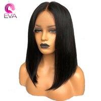 360 Синтетические волосы на кружеве al парики для женский, черный бразильский Реми Ева волосы Синтетические волосы на кружеве человеческие во