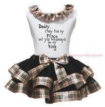 Отец день папа всегда быть мой король топ проверьте плед атласной отделкой юбка девушки NB-8Y MAPSA0873