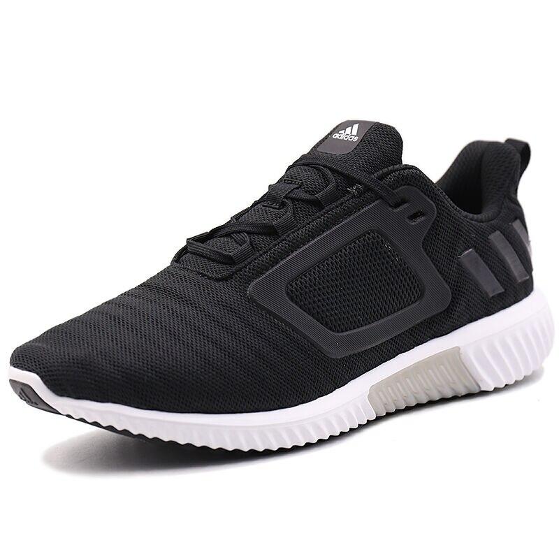 factory authentic 17da6 9f48c Original New Arrival Adidas Climacool m Men's Running Shoes ...