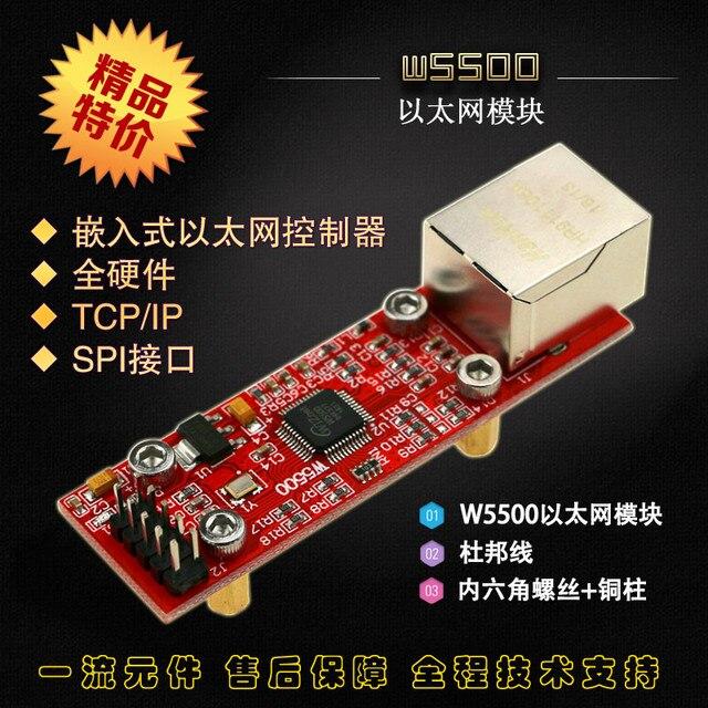 R$ 41 35  Acme W5500 Ethernet Módulo com SPI Interface TCP STC15/STM32 MCU  em Peças de Ar-Condicionado de Eletrodomésticos no AliExpress com  