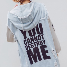 [TWOTWINSTYLE] Spring New Korean Boyfriend Ripped Hole Vintage Denim Basic Coat Women Jacket Streetwear Clothing