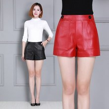2019 Autumn and Winter New Pure Leather Slim Shorts KS15
