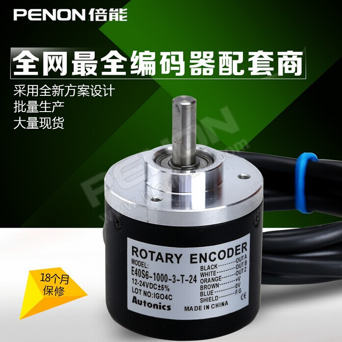 E40S6-1000-3-T-24 rotary incremental encoder pulse outer diameter 40 shaft diameter 6 1000 an incremental graft parsing based program development environment