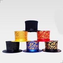 Волшебная Шляпа Складная Весенняя верхняя шляпа, волшебные трюки, сцена, волшебник, появляющийся, аксессуары, трюк, ментализм, комедия
