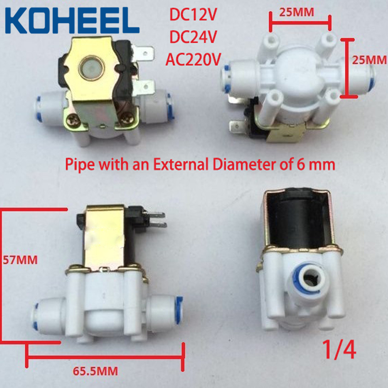 solenoid valve 1/4 Water purifier quick plug connect  DC12V/24V AC220V water solenoid valvessolenoid valve 1/4 Water purifier quick plug connect  DC12V/24V AC220V water solenoid valves