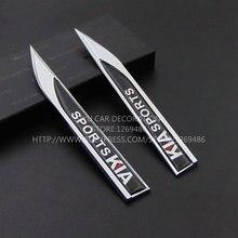 Creative Stickers Emblems Blade Style Auto Parts For Kia Rio K2 Ceed Sportage Soul Sorento Cerato Spectra Carens