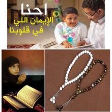 Natural Stone Agates Tassel Pendant 33 Prayer Beads Islamic Muslim Tasbih Allah Rosary Meditation Bead for Men Women jewelry alektfa bema tdamanaho men magaze rasool allah