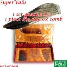 100% ox horn! Traditional Acupuncture Massager tool gift box Gua Sha beauty kit 5pcs/set  + 1pcs guasha chart + 1pcs big comb цена в Москве и Питере