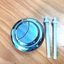 Круглая форма белый бак для унитаза двойная кнопка переключения, ABS пластик бак для унитаза двойная кнопка, верхний диаметр 7 см Кнопка бака для унитаза