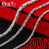 Beier New Store 100 990 Silver Sterling Necklaces Pendants Trendy Fine Jewelry Chains For Women Men