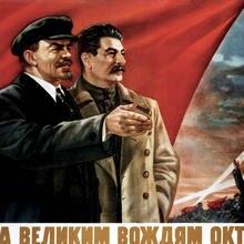 Adhesivos de pared clásicos de la URSS cccp USSR Glory to the great leaders of October, póster vintage de pintura en lienzo, regalo de decoración de Bar en casa