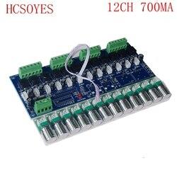 700ma 12CH dmx 512 kontroler prądu stałego 12 kanałowy dekoder DMX512 stały prąd