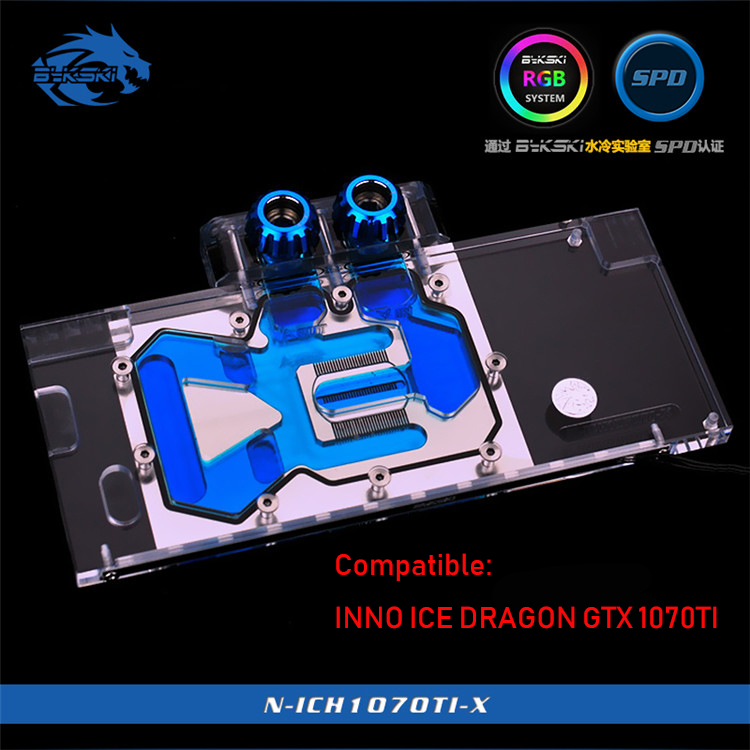 N-ICH1070TI-X Bykski GPU water cooler compatible for INNO ICE DRAGON GTX 1070TI watercooling block support connect motherboard ph gb1080tims phanteks gpu cooler compatible msi 1080ti rgb for msi connection motherboard diy watercooling pc accessories