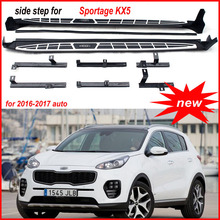 For Sportage KX5 side step bar running board pedal 2016-2018,two models, ISO9001 quality,Top factory,free shipping to Asia