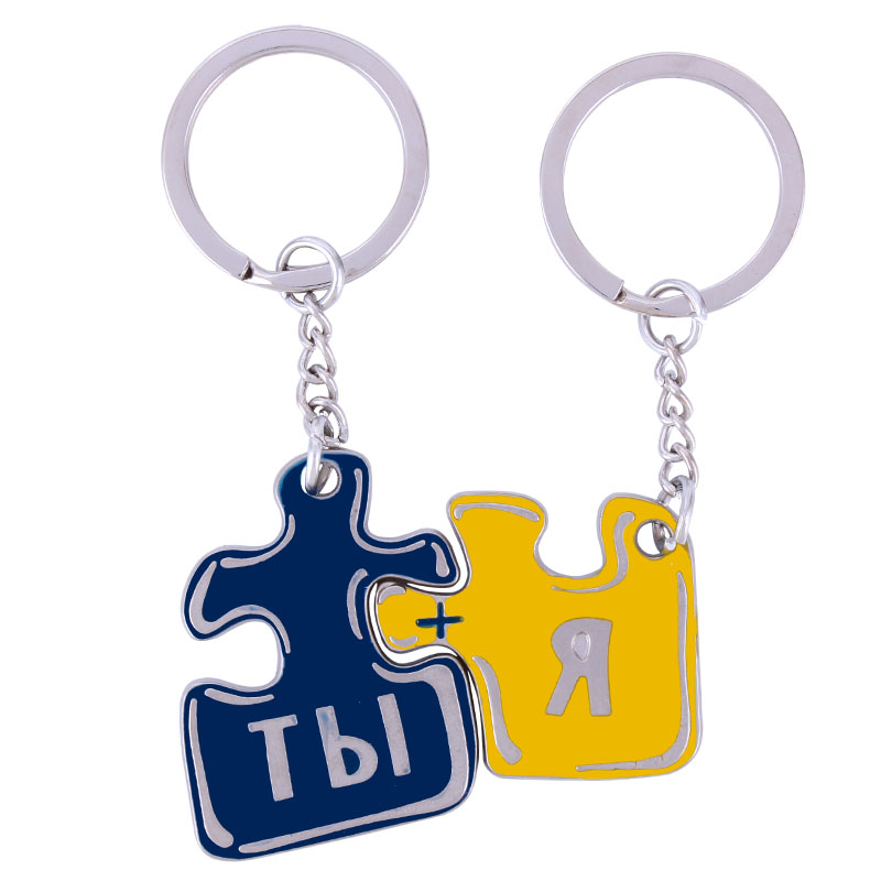 2017 new keychain for the couple Keychain for the couple