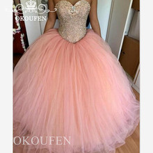 OKOUFEN Sparkling Silver Quinceanera Dresses 2019 Ball Gown