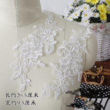 High Quality Lace Applique For Wedding Dress DIY Sewing Patch 10 Pairs(20 pcs) TT290