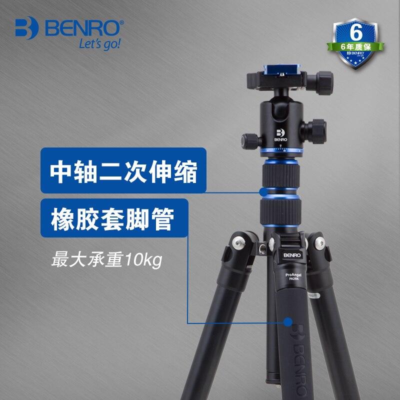 Benro Panorama PA29AK selbstschießen reise tragbare SLR mikro einzigen kamera stativ pan/tilt anzug