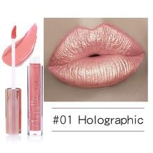 8 Colors  Metallic Matter Lipquid Lipstick Lip Paint Make Up Lips Gloss Waterproof Easy to Makeup Moisturizer G