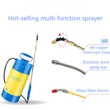 5L Manual Pneumatic Agricultural Sprayer Horticulture (stainless steel rod)
