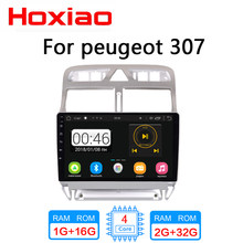Android Car Radio para peugeot 307, 2002-2013 9 pulgadas 1024*600 Quad Core wifi Bluetooth de audio y video multimedia 2 din reproductor de dvd del coche(China)