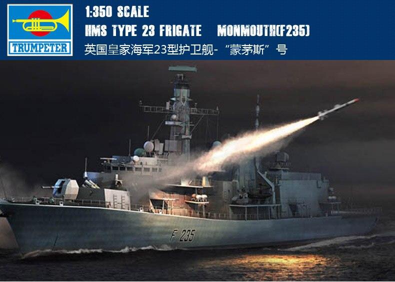 Trumpet 04547 1:350 British Frigate