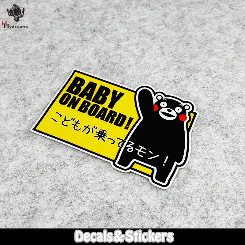 NO.LN021 Baby on Board Safty tips Warning Alert 3M Material Reflective Stickers Car Sticker Decals Racing Stickers Motorcycle