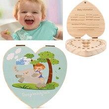 Любовь Сердце английский дети зуб Коробка органайзер Сова/слон цвет краски ребенок сохранить молочные зубы деревянная коробка для хранения Beft подарок для ребенка