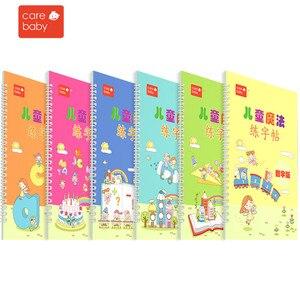 Image 2 - 10 adet/takım Çocuk groove lekelemek Çince pinyin alfabe Karakter Egzersiz Anaokulu bebek okul öncesi yazmak için metin