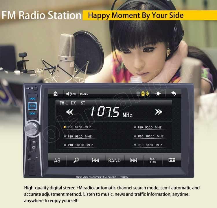 2 Din カーステレオラジオ MP4 MP5 プレーヤー 6.6 インチタッチスクリーンミラーリング android の bluetooth FM bluetooth リアカメラ /DVR 入力