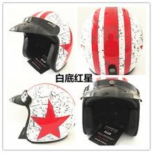 Motorcycle helmet capacetes Open face half motocross helmet Vintage Halley Helmet Classic Motorcycle Jet Pilot Helmet show chrome standard ultragard classic half motorcycle cover cranberry