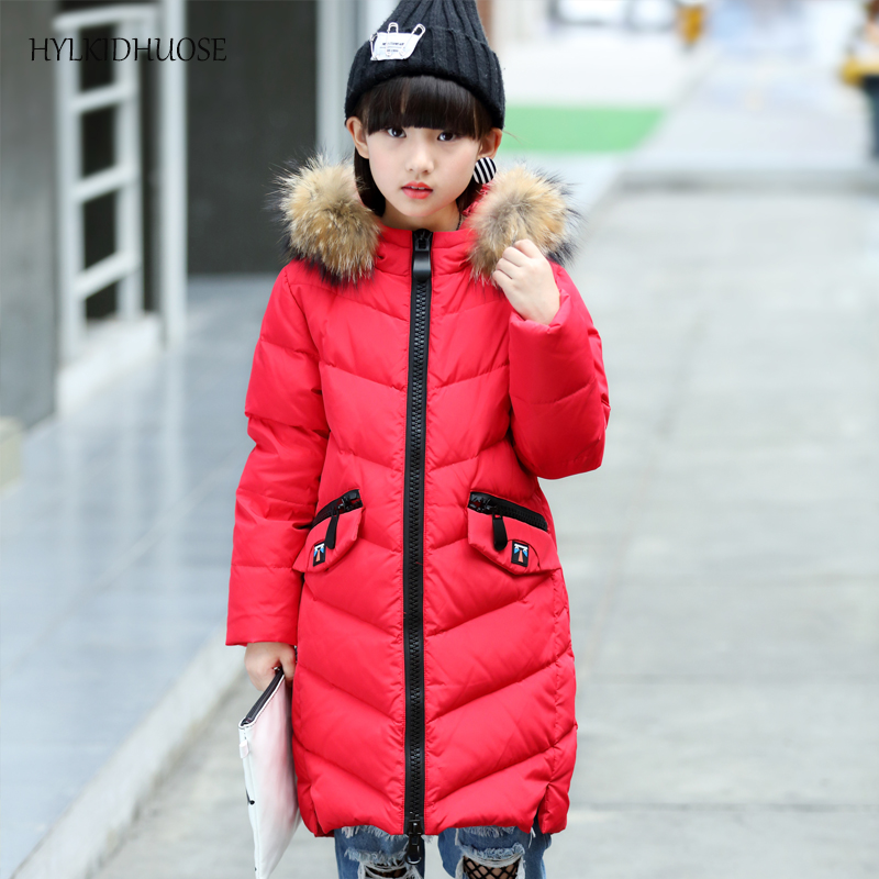 HYLKIDHUOSE 2017 Winter Baby Girls Down Coats Female Children Outdoor Outerwear Long Style Kids Warm Thick Jackets Casual Parkas high quality children winter outerwear 2017 baby girls down coats jacket long style warm thickening kids outdoor snow proof coat