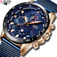 LIGE, модные мужские часы, Топ бренд, Роскошные наручные часы, кварцевые часы, синие часы, мужские водонепроницаемые спортивные часы с хроногр...