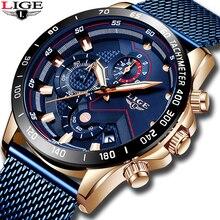 LIGE ファッションメンズ腕時計トップブランドの高級腕時計クォーツ時計ブルー腕時計メンズ防水スポーツクロノグラフレロジオ Masculino