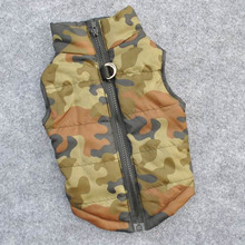 Dogs Soft Padded Vest Clothing