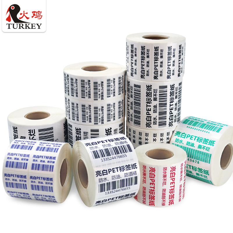 White Glossy PET Label Sticker Polyester 20mm~100mm width for Zebra labeller Printer Resin Barcode Ribbon Required
