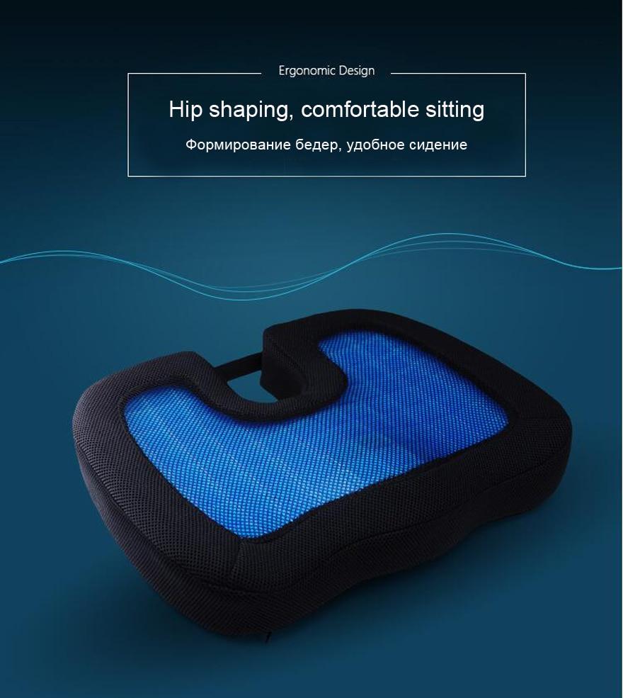 2019 Quality New Design U-Shape Silicone Gel Coccyx Protect Memory Foam Summer Cool Seat Office/Chair /Car/ Wheelchair Cushion