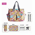 4 Colors! 2014 Hot Sale Multifunction Nappy Bags Baby Diaper Bag Mommy bags With Feeding Bottle Bag & Changing Mat