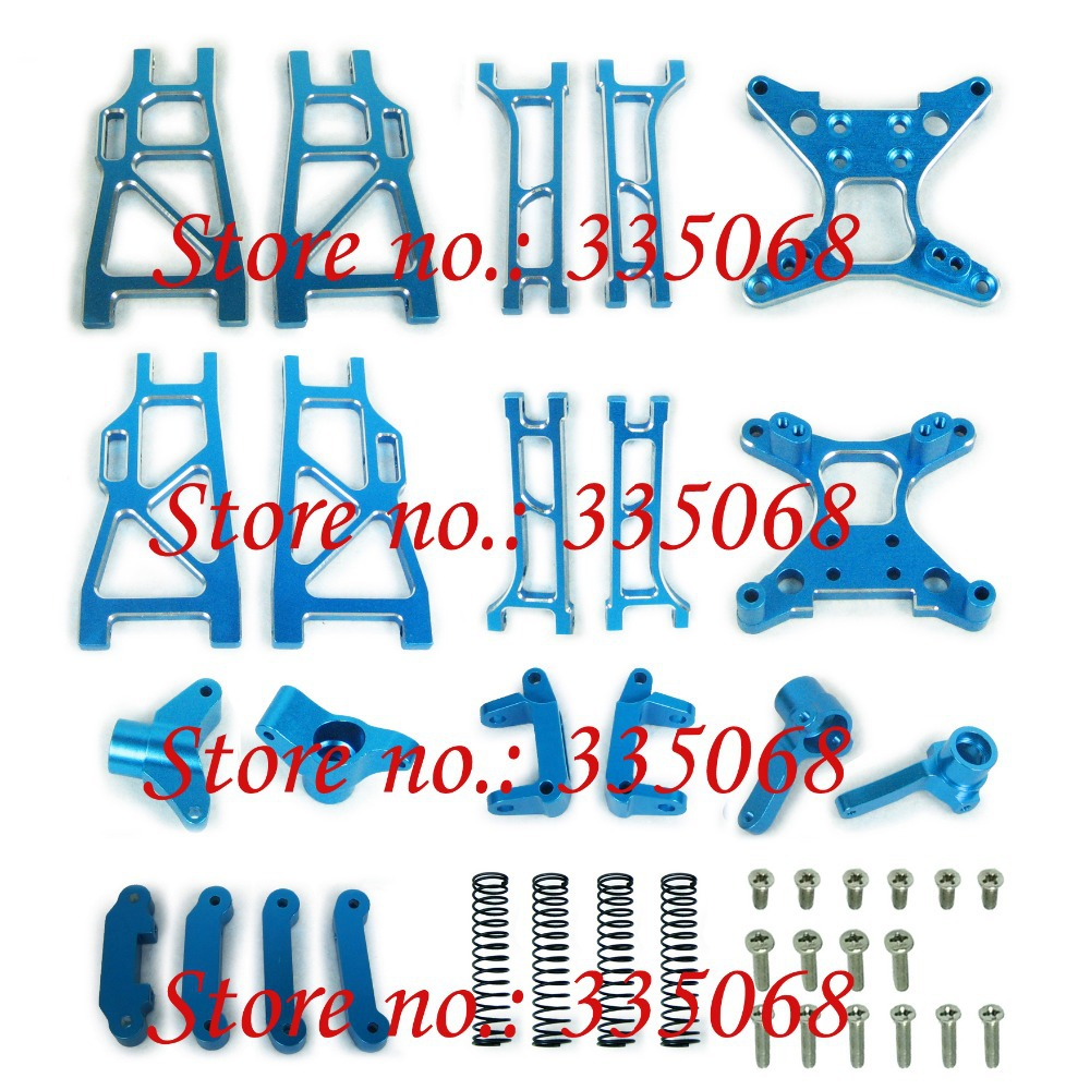 Aluminum CNC Upgrade parts for Henglong 3851 2 RC EP car 1 10 Mad Truck Upgraded
