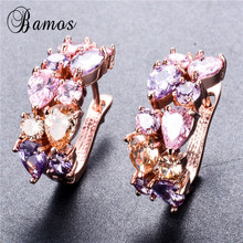 Bamos Top Quality Multi-Color Rose Gold Filled Wedding Stud