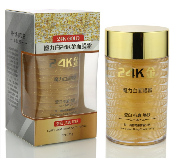 2017 Direct Selling New Arrival Female Anti aging 24k Gold Anti Wrinkle Sleep Facial Mask Face
