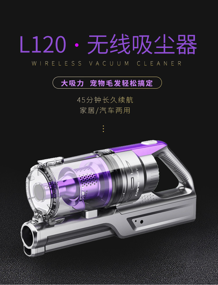 Sterilization Charging Vacuum Dust 1