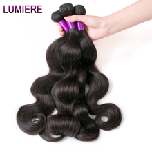 Lumiere Hair Body Wave Brazilian Hair Weave Bundles Natural Color Remy Human Hair Extension Can buy 3/4 Bundles Natural Color